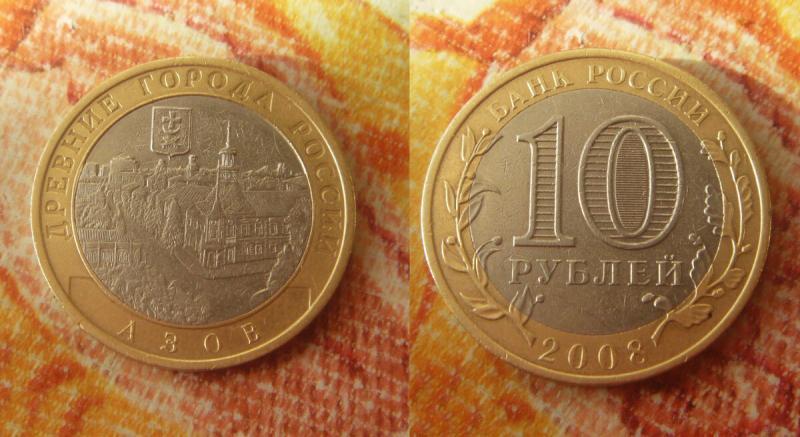 Монета, которая не поддается оценке
