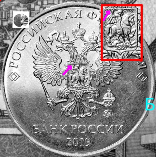Монеты чеканившиеся с 2016 года. Интересные разновидности.