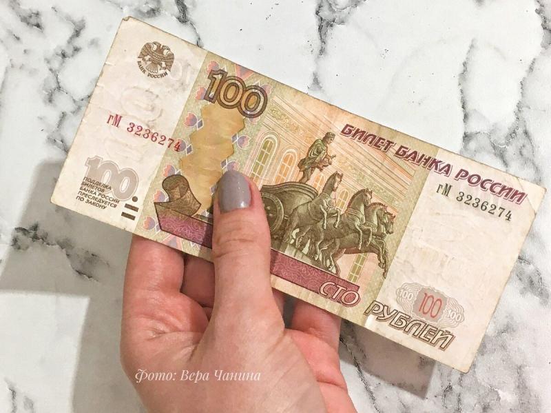 5 секретов денег от миллионера и 1 от меня💰