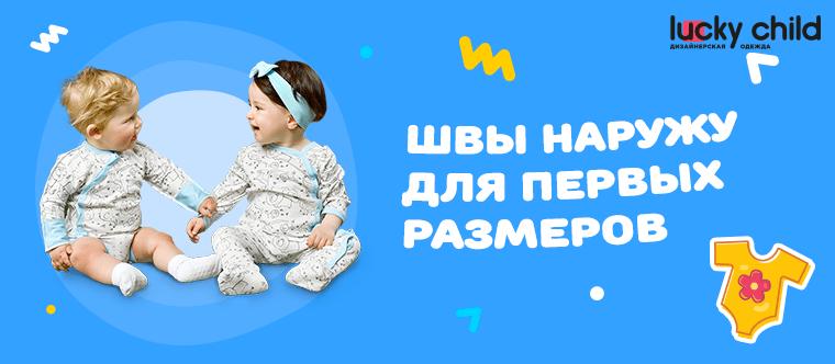 Как накопить 200 тысяч рублей втайне от мужа