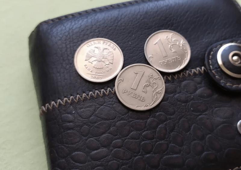 10 самых дорогих монет России номиналом 1 рубль
