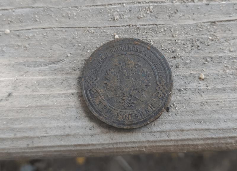 3 копейки редкого года - определяем стоимость монеты