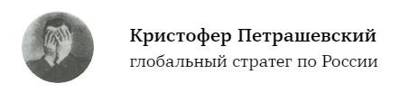 Деноминация в России уже идёт