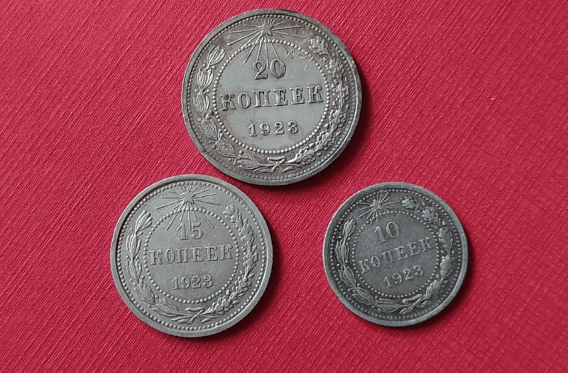 Как я простым способом сделал серебряную монетку красивой