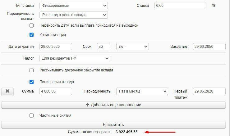 Как накопить 4 миллиона, откладывая по 1000 рублей в неделю