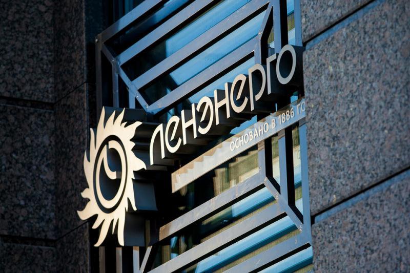 Ленэнерго-П: получил дивиденды 13 036 рублей, и так каждый год