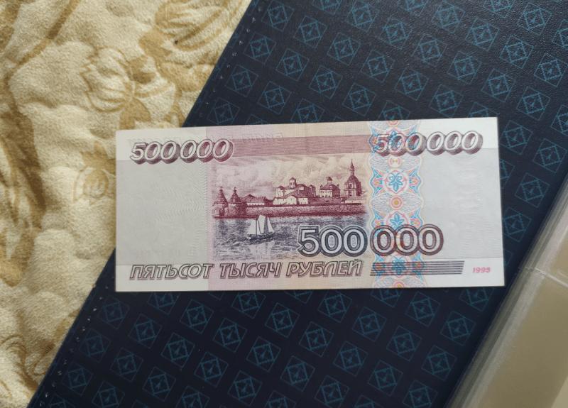 Сколько сегодня стоит самая дорогая купюра РФ
