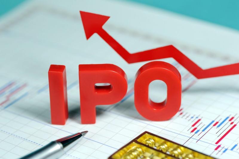 IPO и выбор брокера