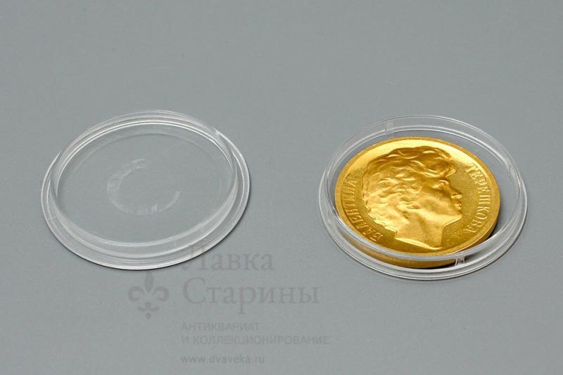 Как хранить коллекцию монет: советы для новичков