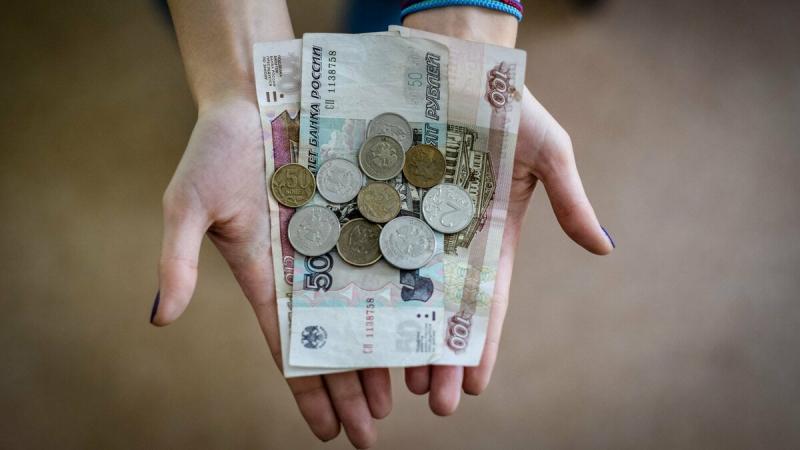 Курс 1 Доллар США по 200 РУБЛЕЙ ?!!