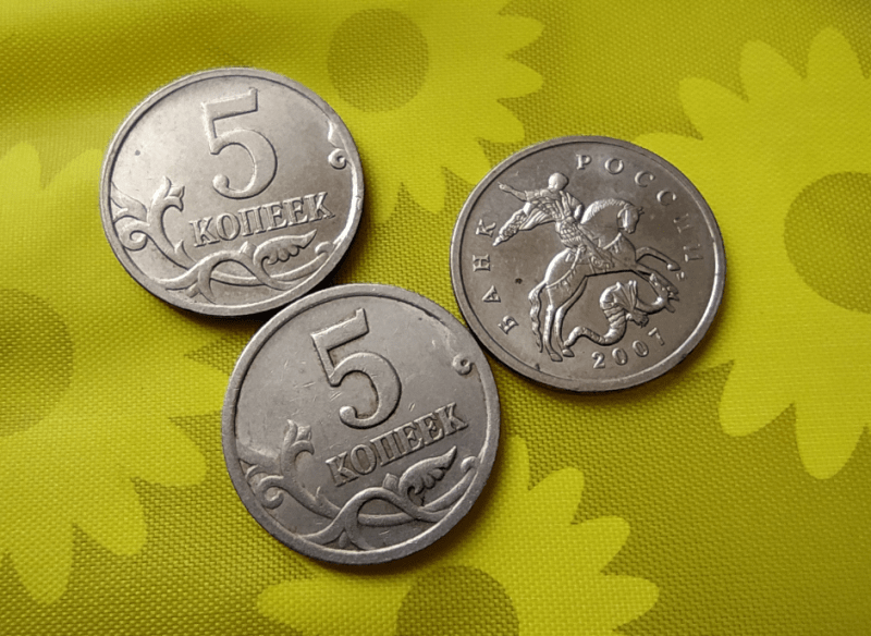 Самые дорогие монеты номиналом 5 копеек - список монет