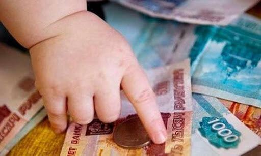 Ждать ли 10 000 рублей в августе❓ Новые выплаты на детей