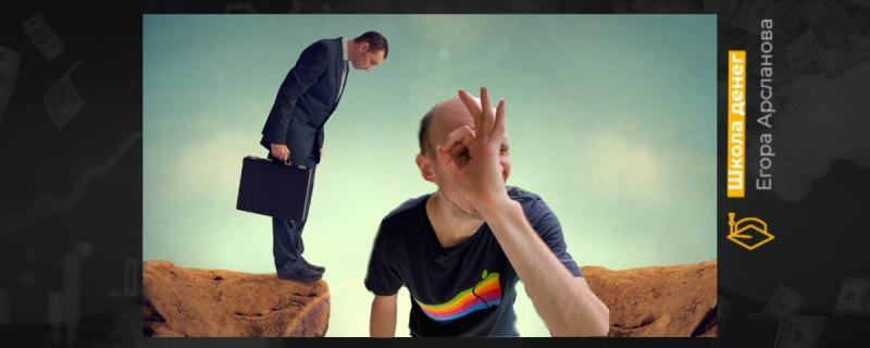 5 шагов для выхода из финансовой ямы