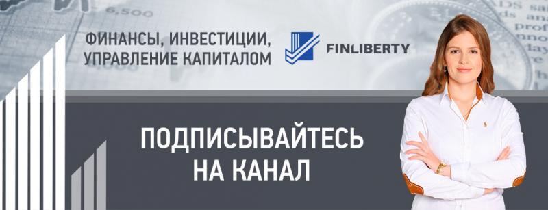 Бесплатный марафон по финансовой грамотности