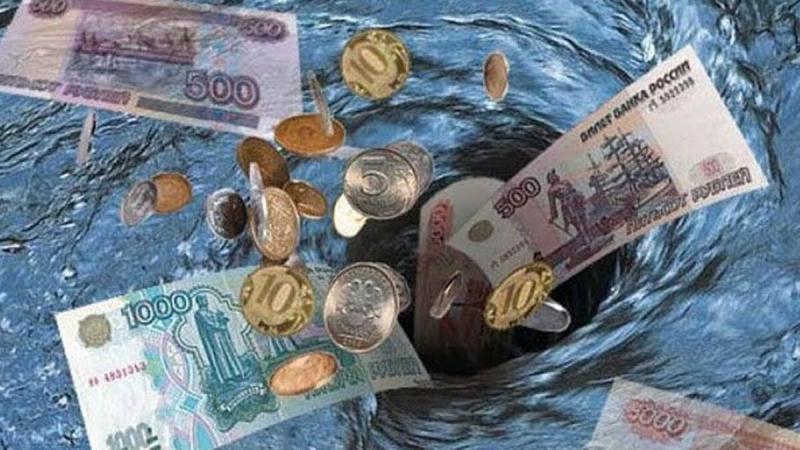 Деньги и планы. Конец сентября