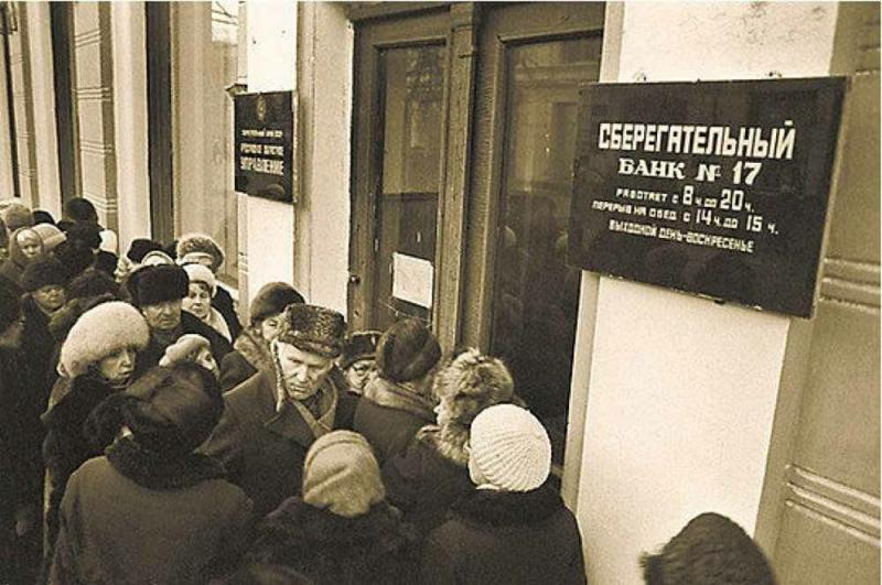 Сколько зарабатывали в СССР по современным меркам?