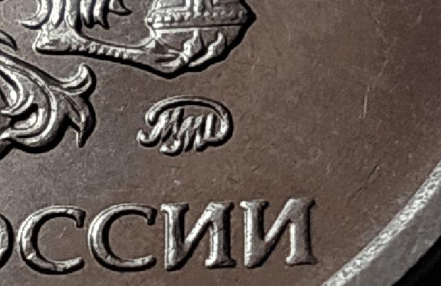 26 монет России, которые стоят более 100 тысяч рублей