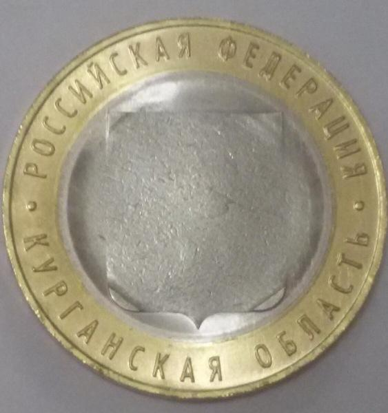 А у вас случайно не остались эти монеты России? Существует монета, которая стоит сейчас 5000 рублей