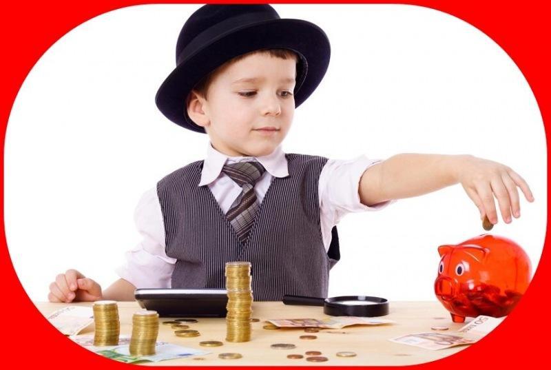 Финансовая грамотность с детства.