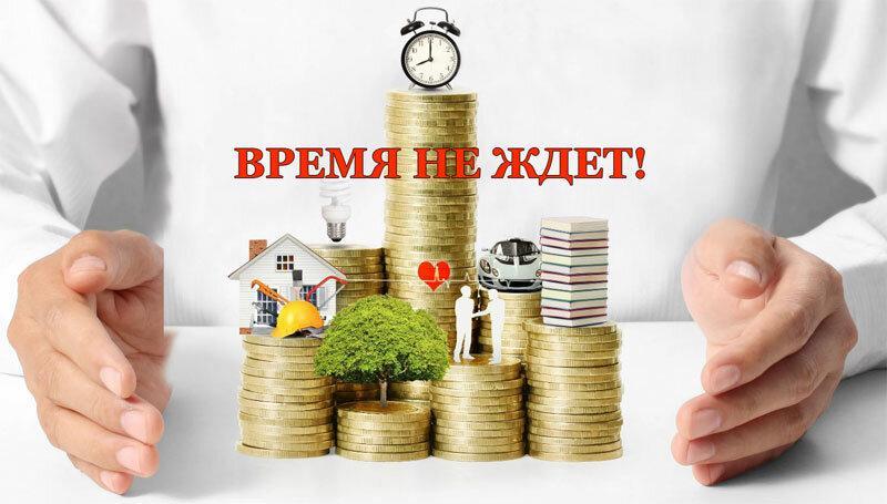 Как правильно создавать финансовый капитал