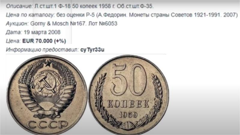 Монетка за 3 000 000 рублей ! В моей копилке