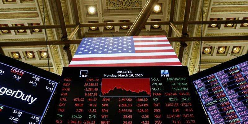 Сотрясается фундамент американского финансового рынка