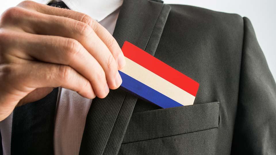 Где зарегистрировать компанию в Нидерландах?