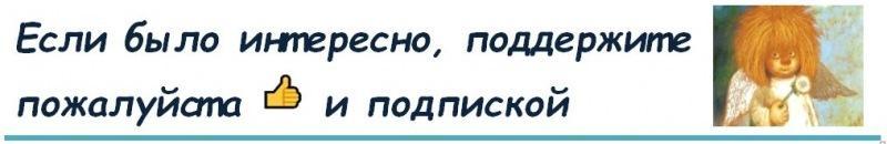 Обреченные на низкие зарплаты. Население РФ.