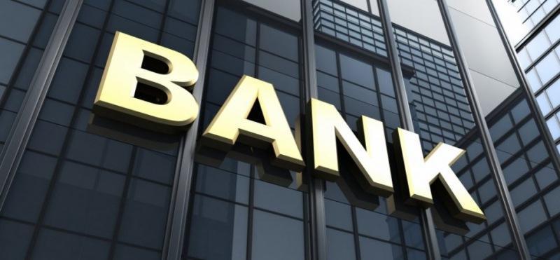 Как открыть свой банк в России: пошаговая инструкция и необходимые документы