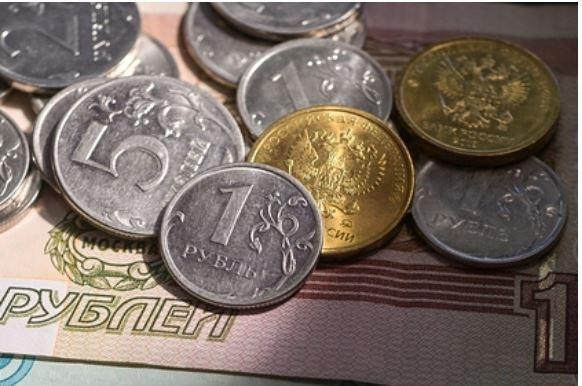 रूस ने धातु धन को त्यागने का आग्रह किया