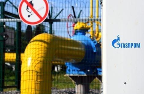 «Газпром» отказался поставлять в Европу больше газа
