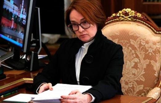 Набиуллина рассказала о начале финансовой интеграции с Беларусью