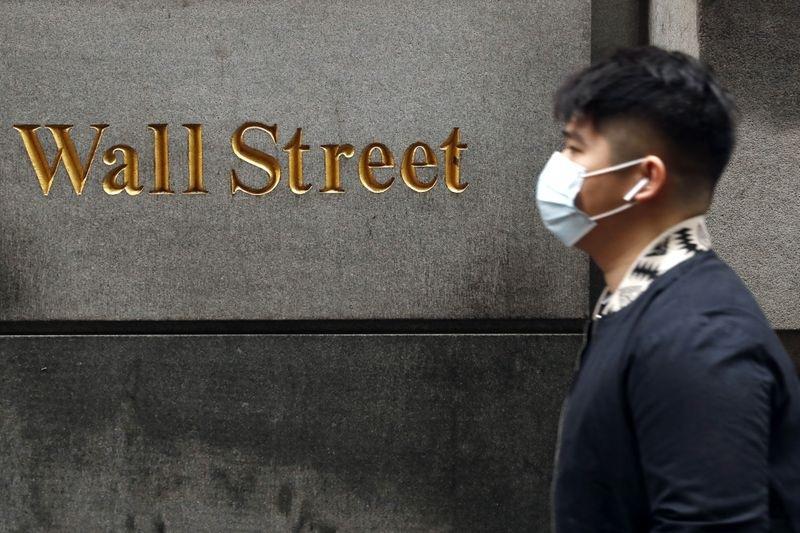 Рынок акций  США закрылся падением, Dow Jones снизился на 0,20%