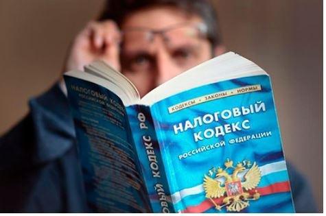 Россия думает о новых налогах